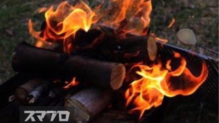 BBQ火起こしで楽しいキャンプ